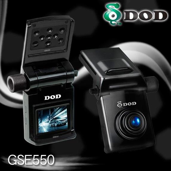 Автомобильный видеорегистратор DOD GSE550