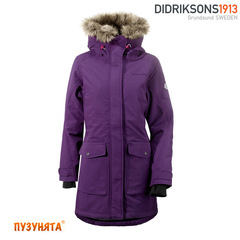 Куртка женская зимняя Vega 500983-472