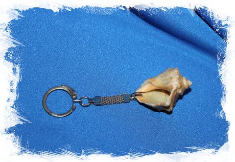 Морской сувенир брелок с ракушкой