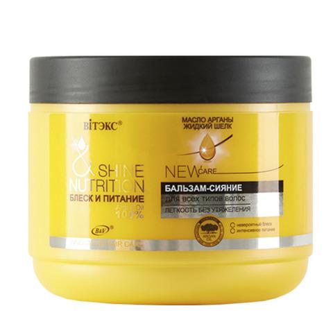 Витэкс Блеск и питание Бальзам-сияние Масло арганы + жидкий шелк для всех типов волос 500 мл
