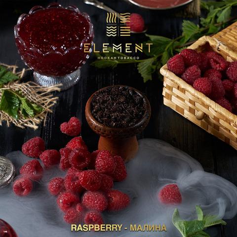 Табак Element Raspberry (Вода) 100 г