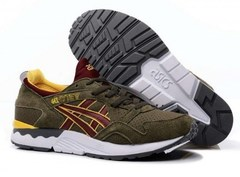 Krossovki-Asics-Gel-Lyte-V-Dark-Green-Brown-Yellow