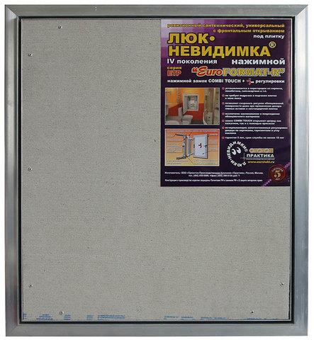 Люк под плитку Евроформат-Р ЕТР 60х120 Практика