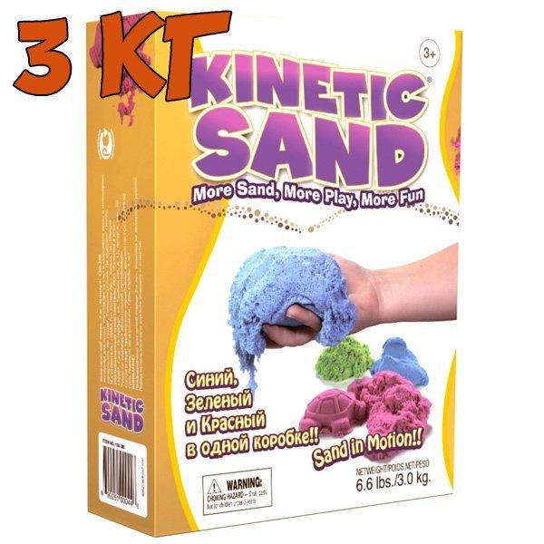 цветной кинетический песок купить 3 кг