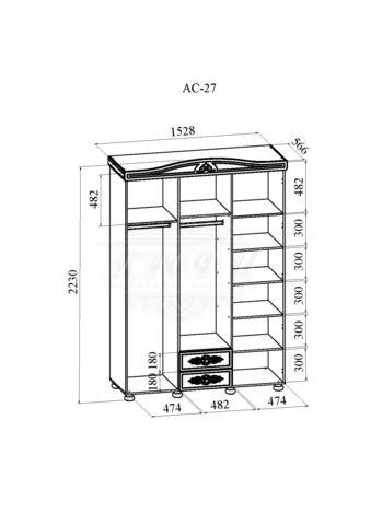 АС-27 Шкаф 3-х ств. с зеркалом  Ассоль Плюс