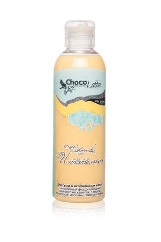 Сыворотка для волос 1.ПИТАТЕЛЬНАЯ,для сухих,ослабл,на желтках,с медом,облепихой,TMChocoLatte,200мл