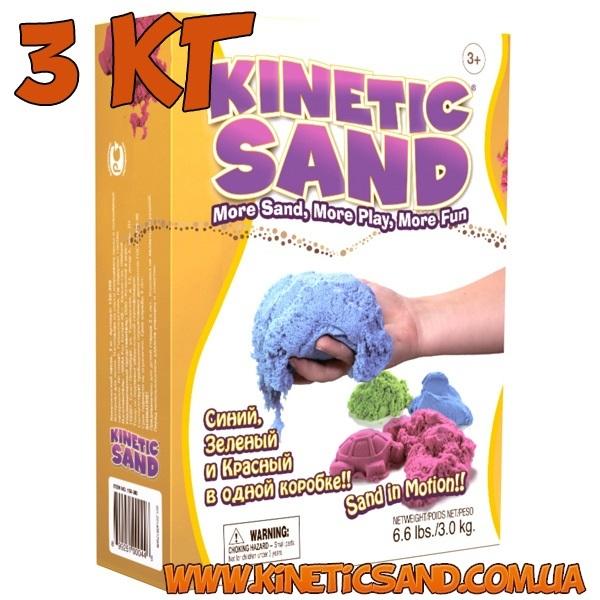 3 кг цветной песок wabafun