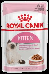 Пауч для котят с 4 до 12 месяцев, Royal Canin Kitten Instinctive (в соусе)