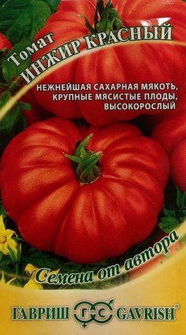 Семена Томат Инжир красный