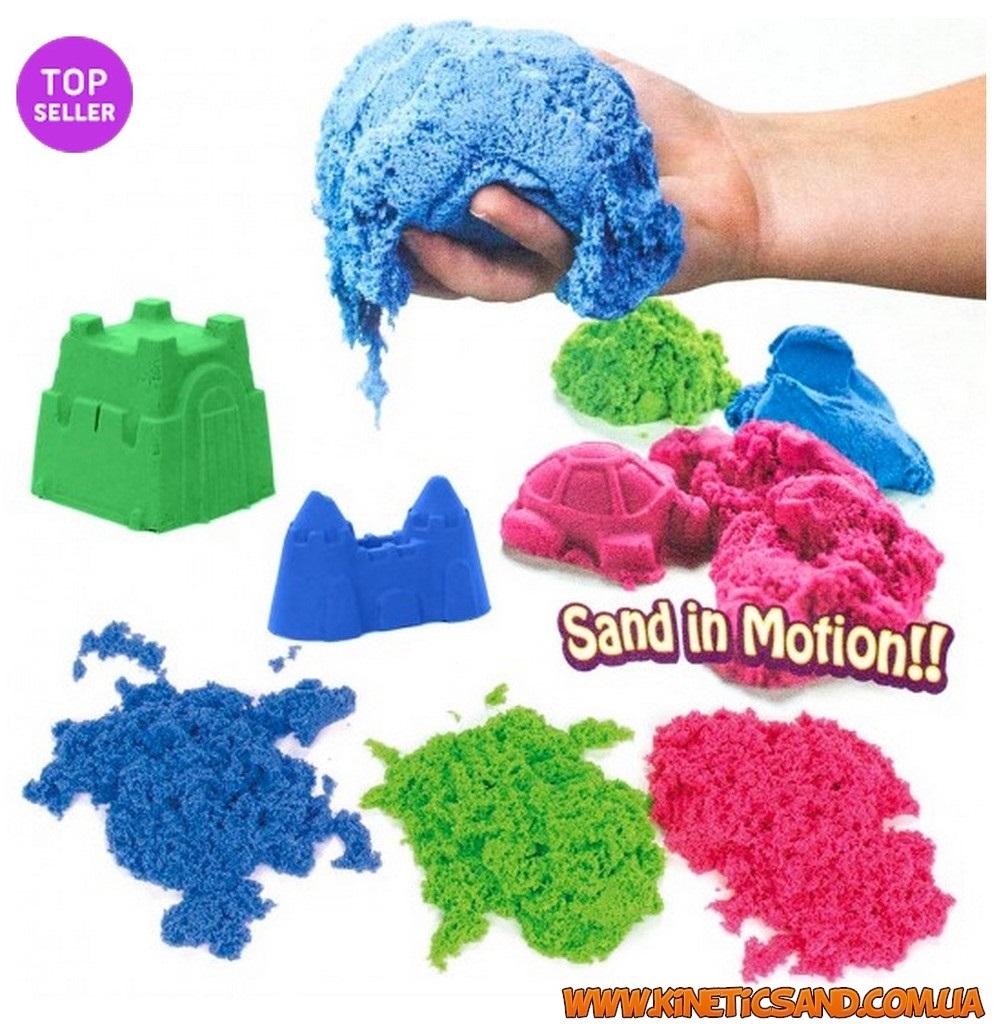 кинетический песок цветной купить