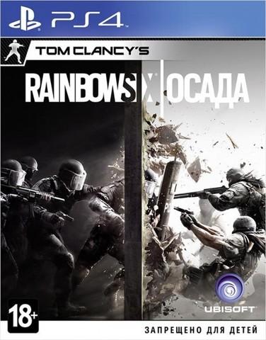 Sony PS4 Tom Clancy's Rainbow Six: Осада (русская версия)