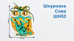 Шнуровка Alatoys Сова ШН53