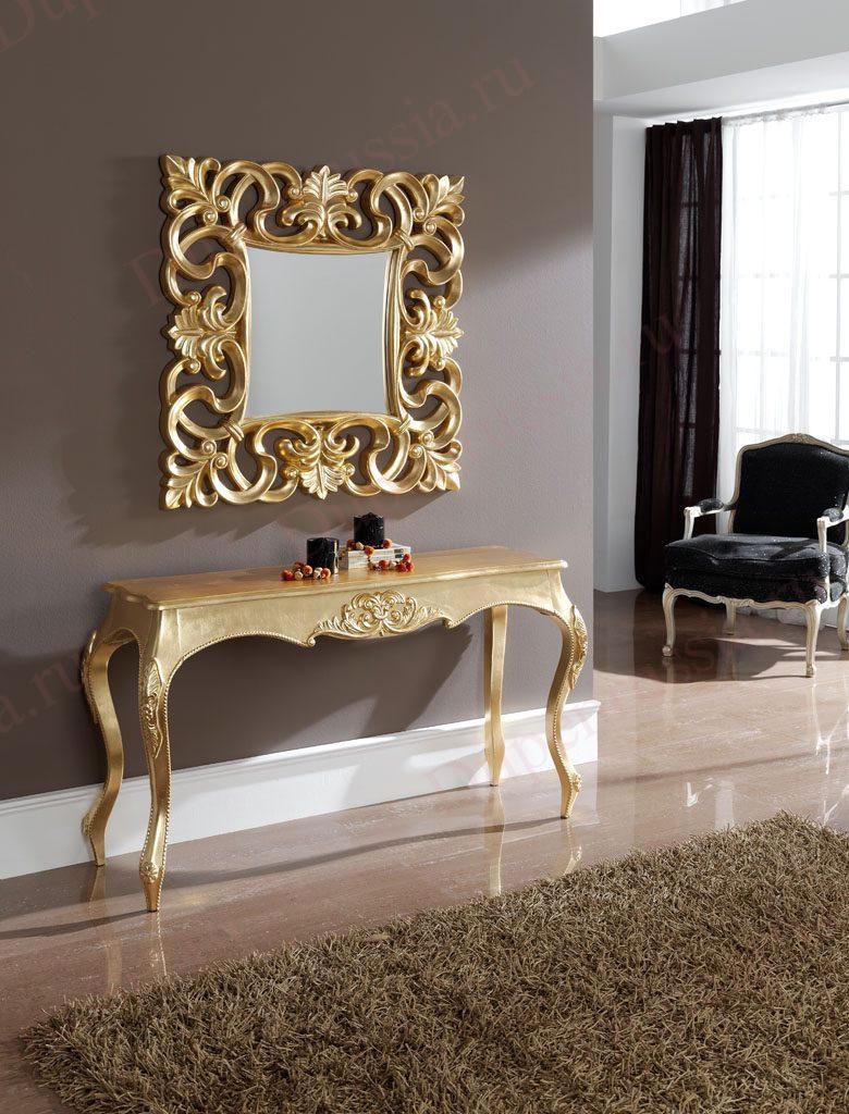 Консоль DUPEN К57 золото, зеркало DUPEN PU021 золото