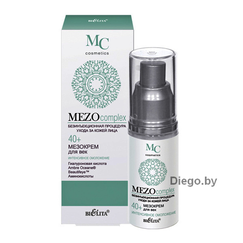 Eye Meso Cream 40+ INTENSIVE REJUVENATION