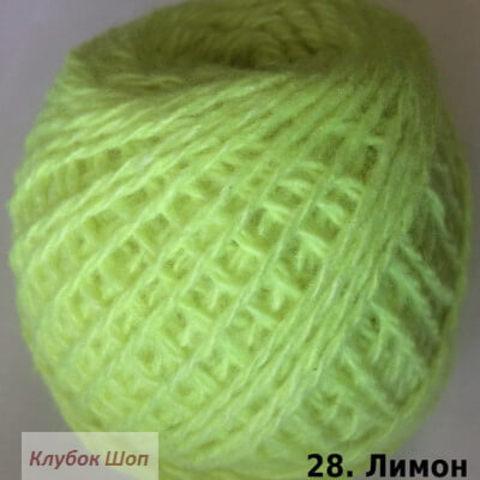 Пряжа Карачаевская Лимон 28, фото