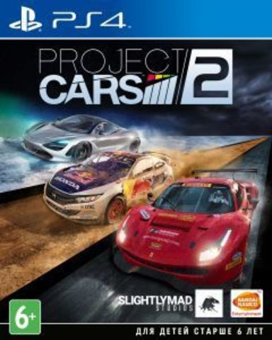 Sony PS4 Project Cars 2 (русские субтитры)