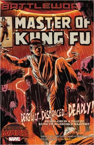 Master of Kung Fu: Battleworld
