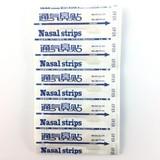 Пластырь для улучшения носового дыхания при храпе, насморке и заложенности, 10 шт