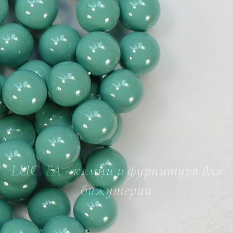 5810 Хрустальный жемчуг Сваровски Crystal Jade круглый 10 мм