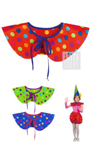 Фото Клоун Тяп - Ляп ( пелерина в цветной горох ) рисунок Аксессуары для костюма, чтобы ваши праздники стали разнообразнее при меньших расходах на покупку нарядов!
