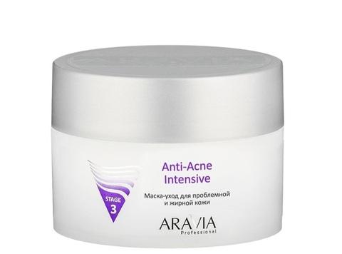 Aravia Professional Маска-уход для проблемной и жирной кожи Anti-Acne Intensive 150 мл