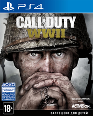 Sony PS4 Call of Duty: WWII (русская версия)