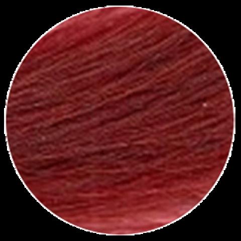 CHI Ionic 7RV  (Очень светлый красно-фиолетовый плюс) - стойкая краска для волос