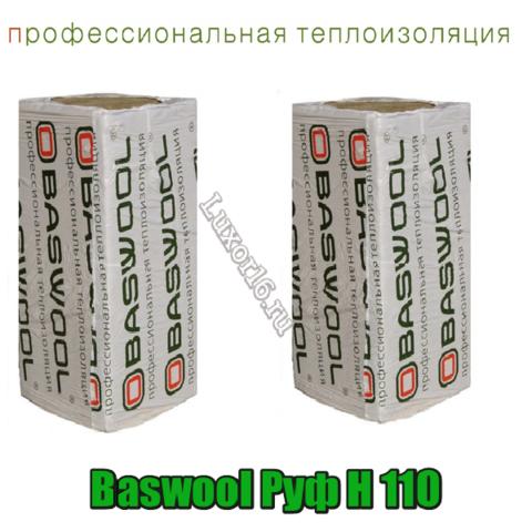 Baswool Руф Н 110 размеры 1200*600мм толщина 40-150мм