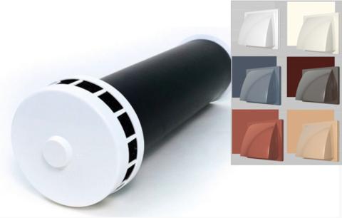 КИВ К2 125 0.5м с пластиковым козырьком. Клапан Инфильтрации Воздуха
