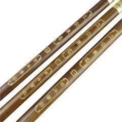 Китайская кисть для каллиграфии, смешанный волос (колонок/коза)