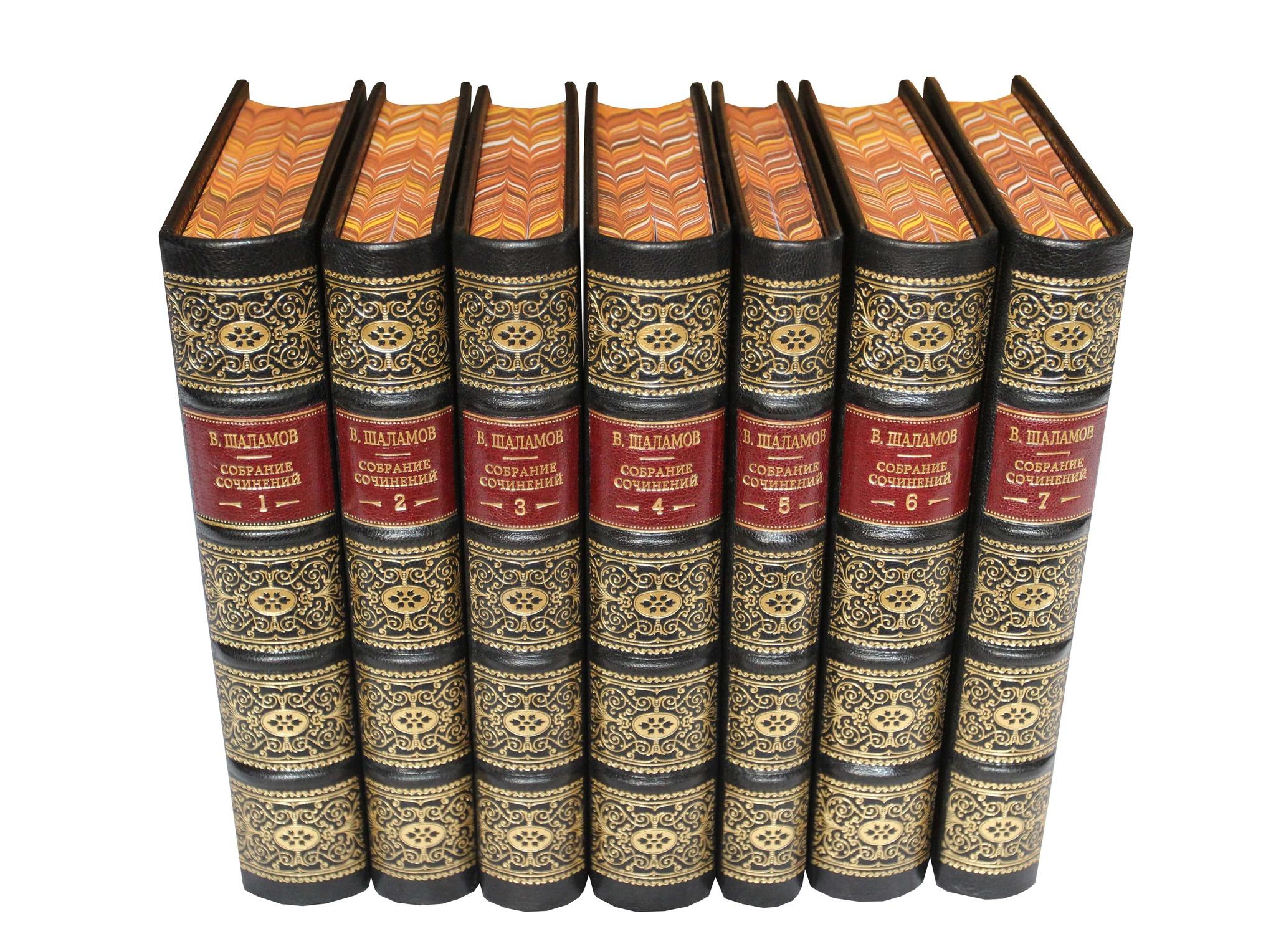 Шаламов В.Т. Собрание сочинений в 7 томах