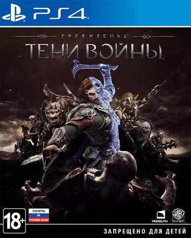 PS4 Средиземье: Тени Войны (русские субтитры)