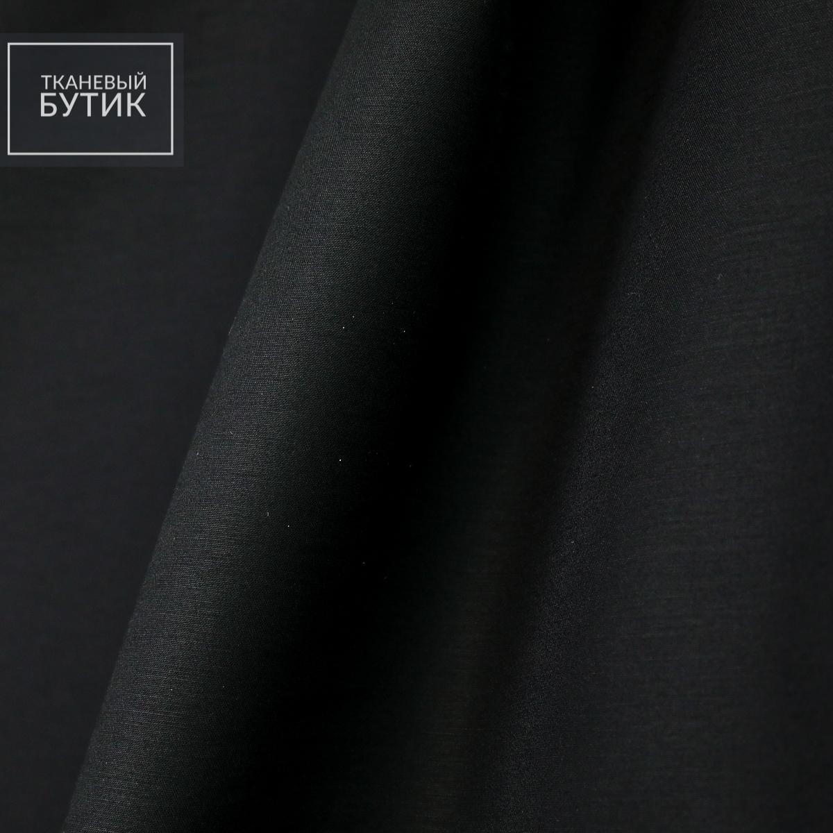 Плотный хлопок с эластаном черного цвета