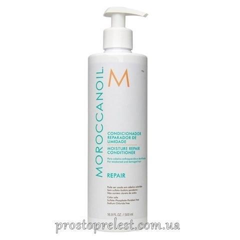Moroccanoil Moisture Repair Conditioner - Увлажняющий восстанавливающий кондиционер для поврежденных волос