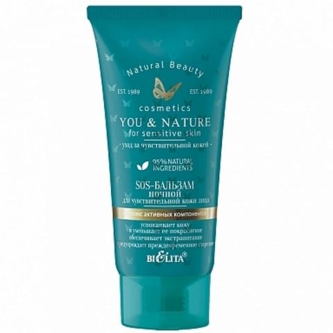 Белита You & Nature Sos-бальзам ночной для чувствительной кожи лица 30мл