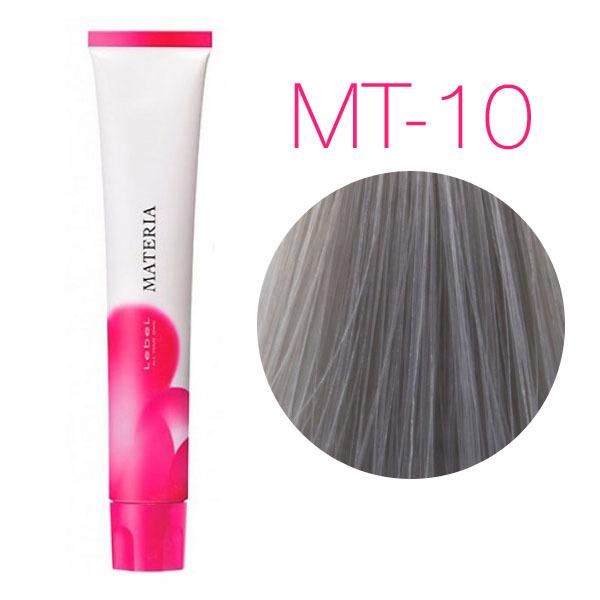 Lebel Materia 3D MT-10 (яркий блондин металлик) - Перманентная низкоаммичная краска для волос