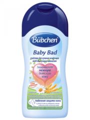 Bubchen. Средство для купания младенцев, 200 мл