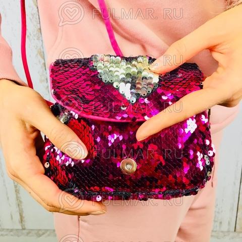 Сумочка-клатч детская с пайетками меняющая цвет Фуксия-Серебристый