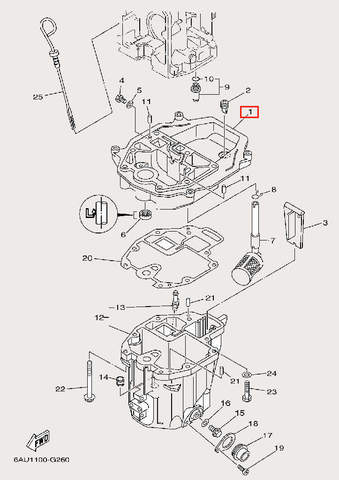 Верхняя часть корпуса дейдвуда для лодочного мотора F9,9 Sea-PRO (24-1)