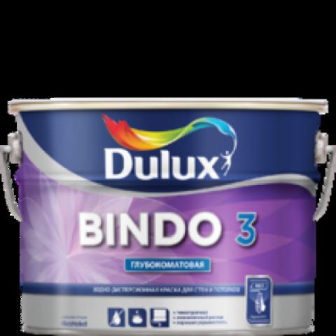 Dulux Bindo 3/Дулюкс Биндо 3 Глубокоматовая интерьерная краска