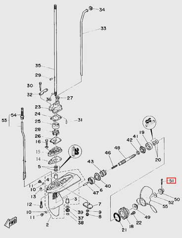 Шплинт гайки винта для лодочного мотора T5 Sea-PRO (11-51)