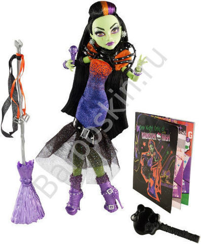 Кукла Monster High Каста Фирс (Casta Fierce) - базовая