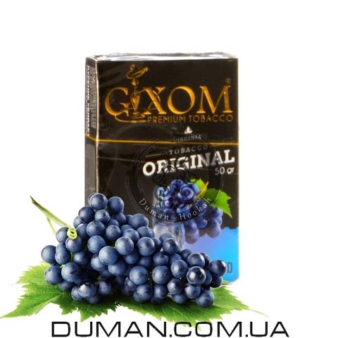 Табак Gixom Black Grape (Гиксом Черный Виноград)