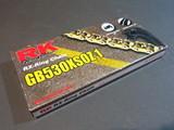 Цепь RK 530 XSOZ1 комплект 120зв