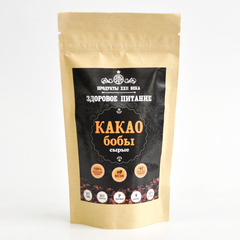 Какао-бобы сырые 100 г