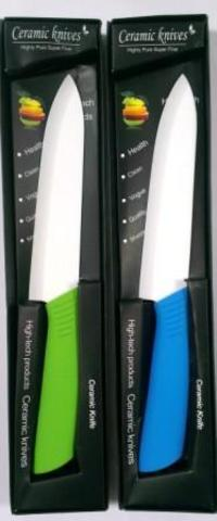 Нож керамика 150мм