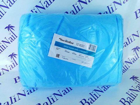 Чистовье Простыня SMS Стандарт голубая 200х70 см 20 шт/упк (поштучно) Чистовье