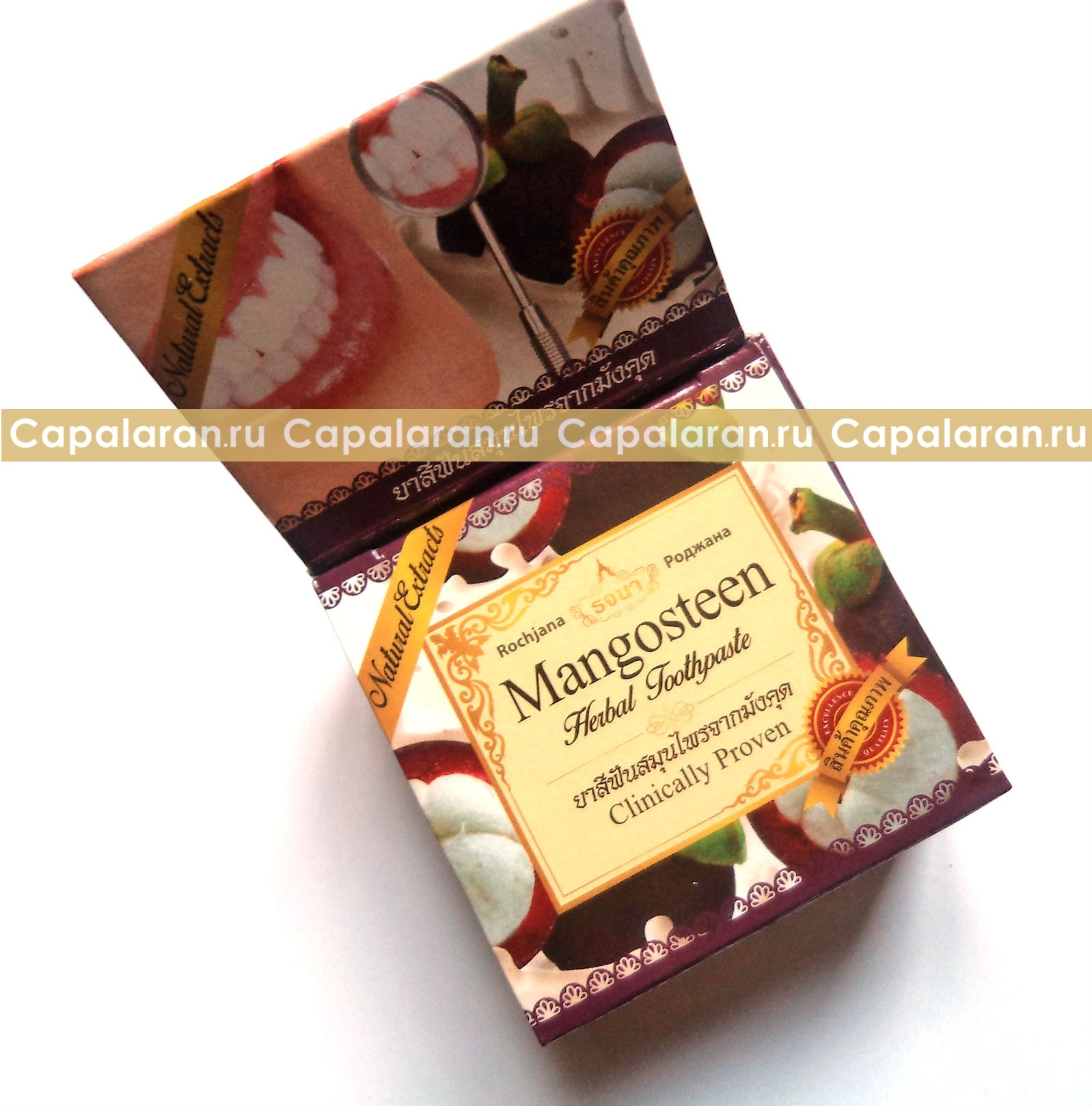 Паста зубная Herbal Clove & Mangosteen (Мангостин), (25 гр)