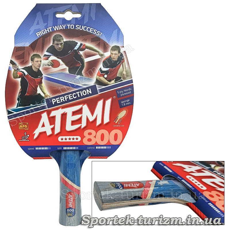 Ракетка для профессионалов настольного тенниса Atemi 800 Perfection
