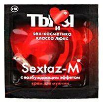 Возбуждающие: Возбуждающий крем Sextaz-M для мужчин в одноразовой упаковке - 1,5 гр.